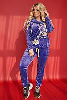 Женский велюровый спортивный костюм с цветами