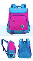 Ранец школьный рюкзак розовый сиреневый оригинальный 260В