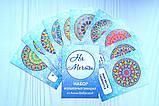 Набор Мандала-карт «На мечты». Анна Боброва, фото 3