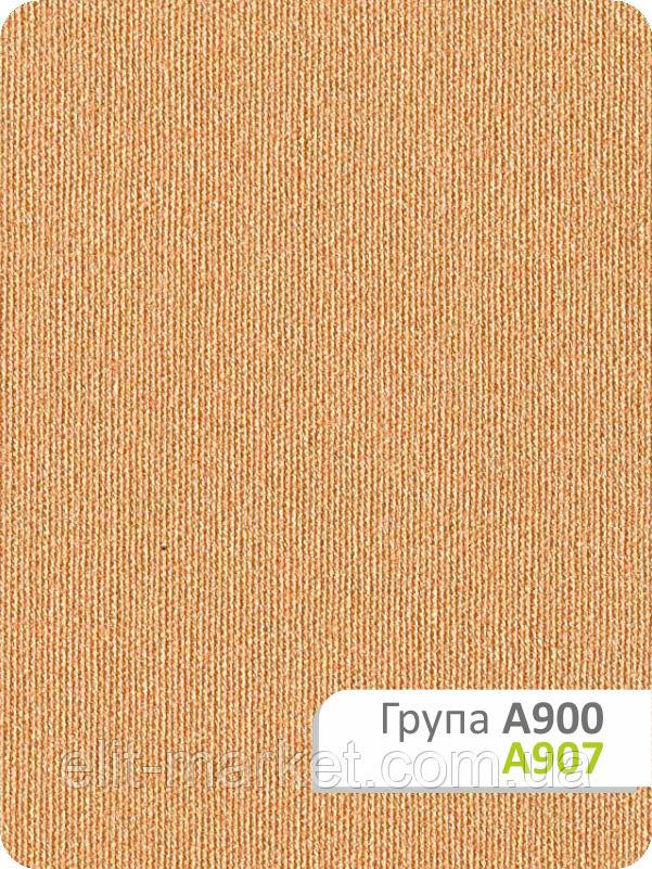 Ткань для рулонных штор А 907