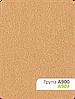 Яркие цвета ткани  для рулонных штор