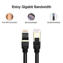 Патч-корд Ugreen NW107 прямой UTP сетевой кабель Ethernet Cat7 с RJ 45 (Черный), фото 3