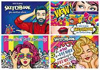 """Альбом для замальовок, Скетчбук 197х145мм 36листов 100г/м2 """"Pop ART Collection"""""""
