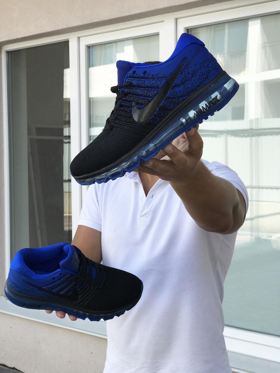 Кросівки чоловічі в стилі  Nike Air Max 2017 сині з чорним ТОП якість