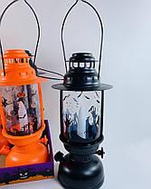 Фонарь Керосиновая лампа на Хэллоуин, 27 см, фото 3
