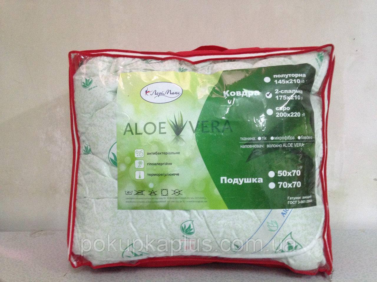 Одеяло Алое вера холлофайбер 200*215 евро размер