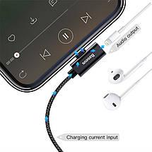 Кабель-переходник Lightning Baseus с разветвителем для зарядки и наушников iPhone/iPad YD-A01 (Черный, 1м), фото 3