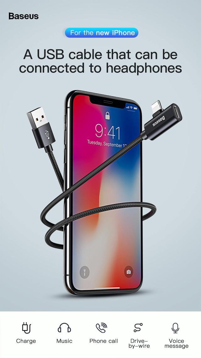 Кабель-переходник Lightning Baseus 2 в 1 с разветвителем для зарядки и наушников iPhone/iPad YD-A01 Черный 1м