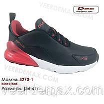 Кросівки жіночі Demax розміри 36-41