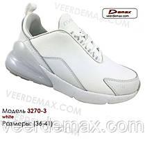 Кросівки жіночі розміри 37-41