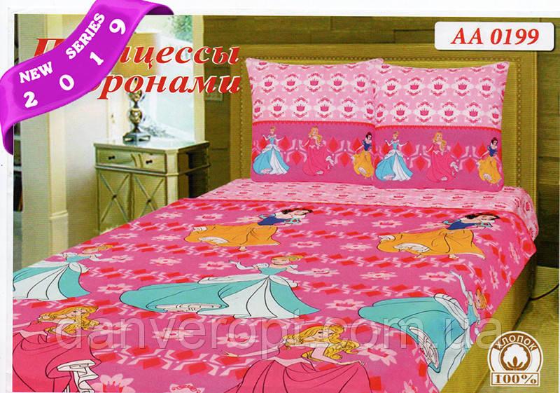 Постельное белье детское полуторное PRINCESS размер 145*215, купить оптом со склада 7км Одесса