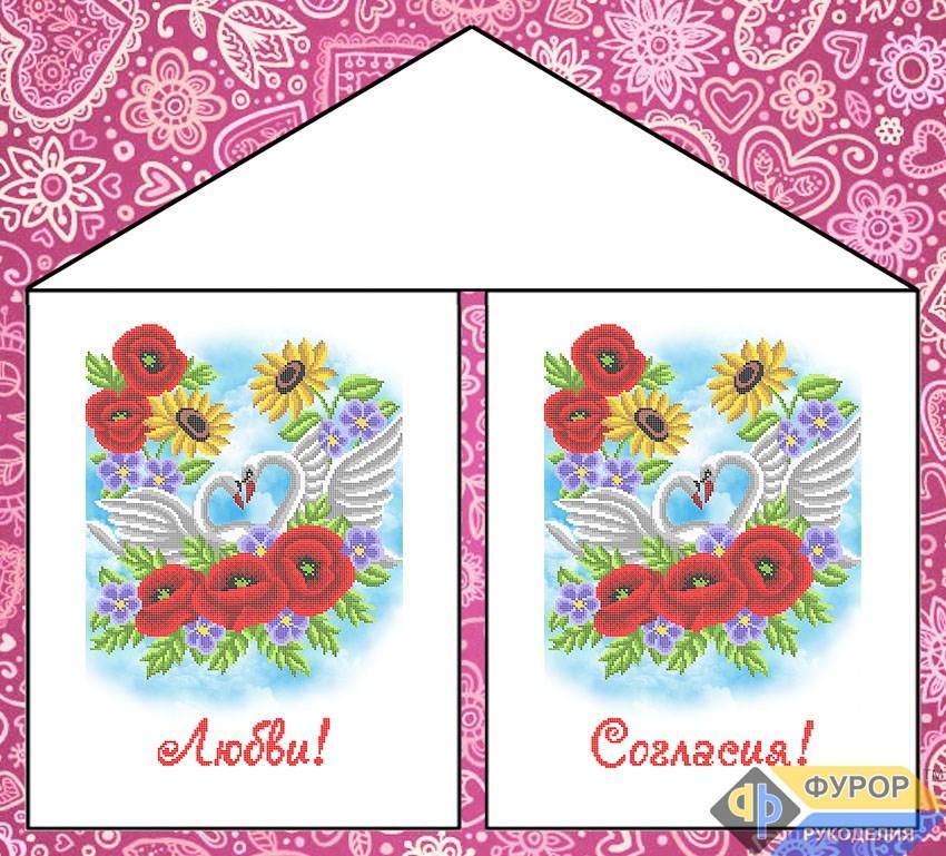 Рушник свадебный для вышивки бисером ЛЮБВИ И СОГЛАСИЯ (РБС-036)