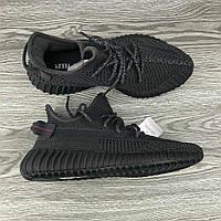 Мужские Кроссовки Adidas Yeezy Boost 350 чёрный  Адидас Изи буст 350