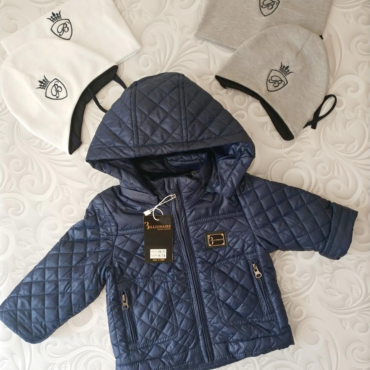 Детская стеганная демисезонная куртка Billionaire