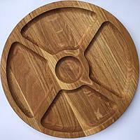 Деревянная круглая менажница на 4 деления + соусница D35см.