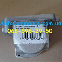 Корпус термостата DONG FENG 1044, ДОНГ ФЕНГ, БОГДАН DF30, фото 2