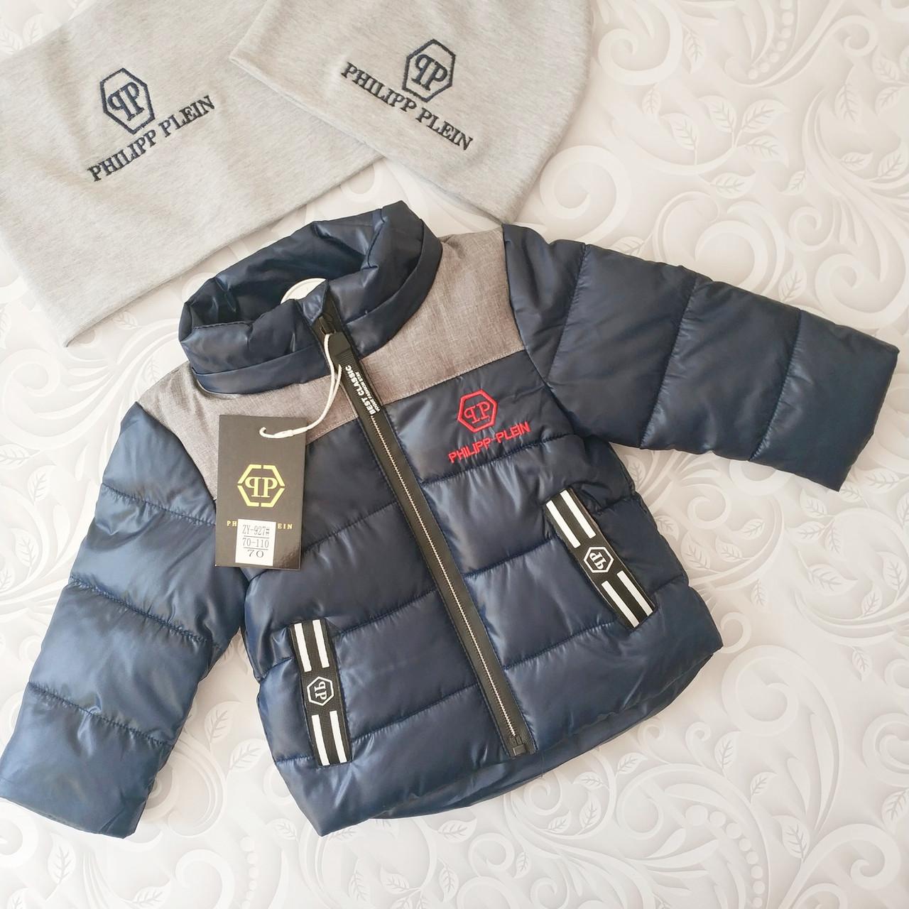 Детская демисезонная куртка Philipp Plein