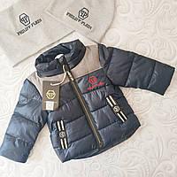 Детская демисезонная куртка Philipp Plein, фото 1