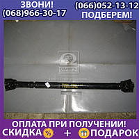 Вал карданный УАЗ 3160(КПП4-ст.) Lmin=893Lmax=948 задн. (пр-во , Ульяновск) (арт. 3160-2201010)