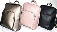 Женские рюкзаки городские и молодежные на молнии 26*28 см (бронза, пудра, черный)