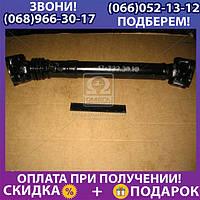 Вал карданный ВАЗ 2121 моста переднего L=580 (пр-во г.Чернигов) (арт. 13-222.30.10)