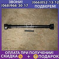 Вал карданный ВАЗ 2121 моста заднего L=820 (пр-во г.Чернигов) (арт. 13-223.10.10)