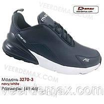 Кросівки чоловічі DEMAX Air Max 270 розміри 41-46