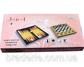 Игровой набор 3 в 1 Нарды, Шахматы, Шашки 8319