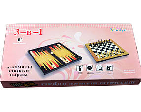 Ігровий набір 3 в 1 Нарди, Шахи, Шашки 8329
