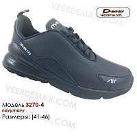 Кроссовки мужские Demax Air Max 270 размеры 41-46