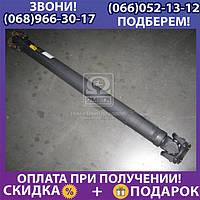 Вал карданный ГАЗ 66 моста заднего G-Part (покупной ГАЗ) (арт. 66-2201010)