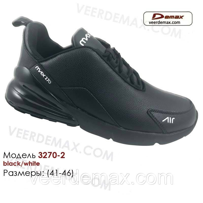 Чоловічі кросівки Demax Air Max 270
