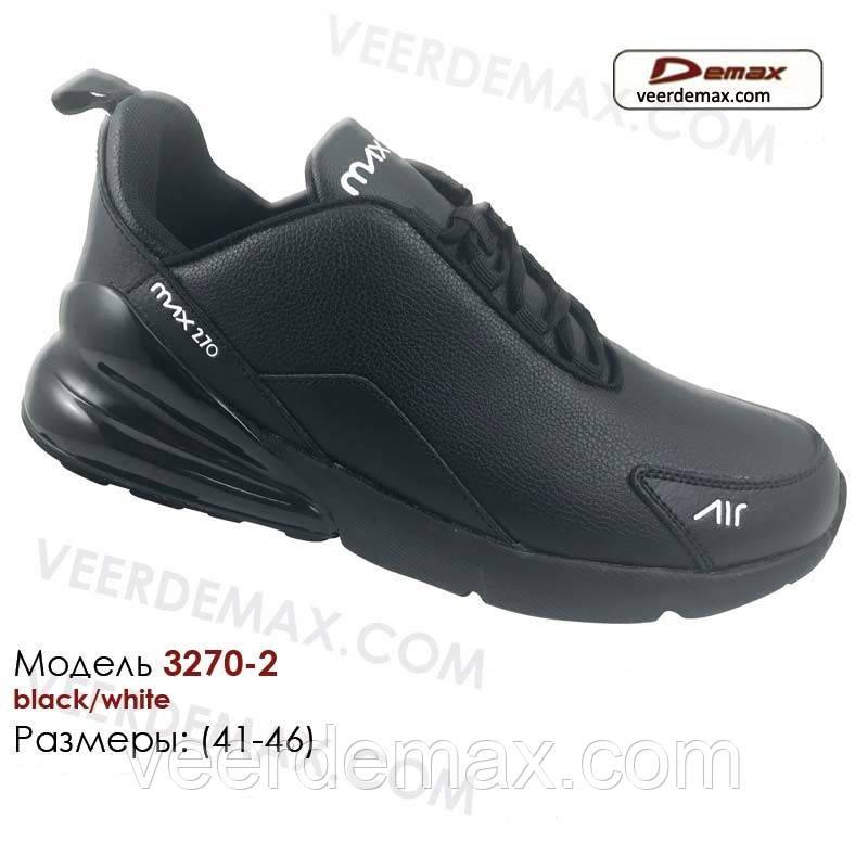Мужские кроссовки Demax Air Max 270