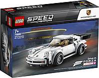 Lego Speed Champions 1974 Porsche 911 Turbo 3. 0 75895