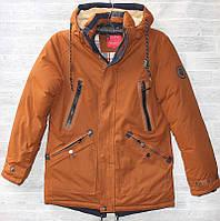 """Куртка подросток зимняя на холлофайбере на мальчика, размеры M-3XL (3 цв)""""CITY"""" недорого от прямого поставщика"""