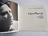 Трегуб Евгений Соцреализм художник Каталог и объявление про похороны, фото 2