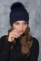 Темно-синяя вязаная шапочка Рубина