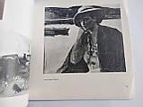 Трегуб Евгений Соцреализм художник Каталог и объявление про похороны, фото 4