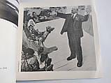 Трегуб Евгений Соцреализм художник Каталог и объявление про похороны, фото 7