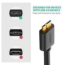 Kабель USB 3.0 - Micro USB Тип B Ugreen US130 (Черный), фото 3