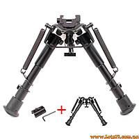 """Сошки для винтовки, автомата, карабина (раскладные 6""""-9"""", телескопические, аналог HARRIS BIPOD 1А2-BRМ)"""