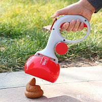 Совок для уборки за собаками на прогулке Красный