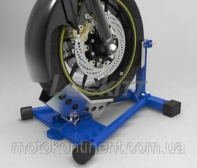 OX283 Подкат под переднее колесо мотоцикла сервисный OXFORD Bike Dock