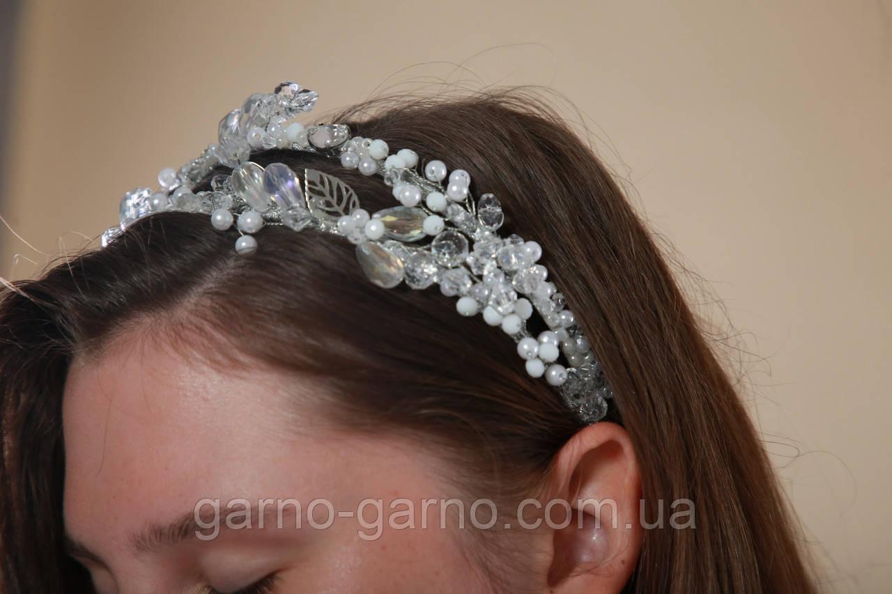 Белый двойной ободок обруч для волос с хрустальными бусинами Веточка украшение для невесты свадебное на голову