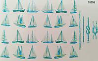 Водные наклейки (слайдер дизайн) для ногтей S1058