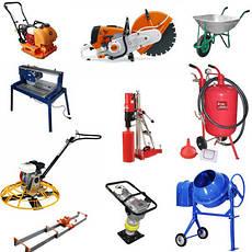 Услуги проката инструмента и оборудования, общее