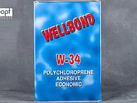 Клей обувной для ремонта обуви Wellbond W34 наирит, 14 кг