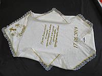 """Именная крыжма -плед модель """"Давид2""""(крестильное покрывало) вышивка, дизайн."""