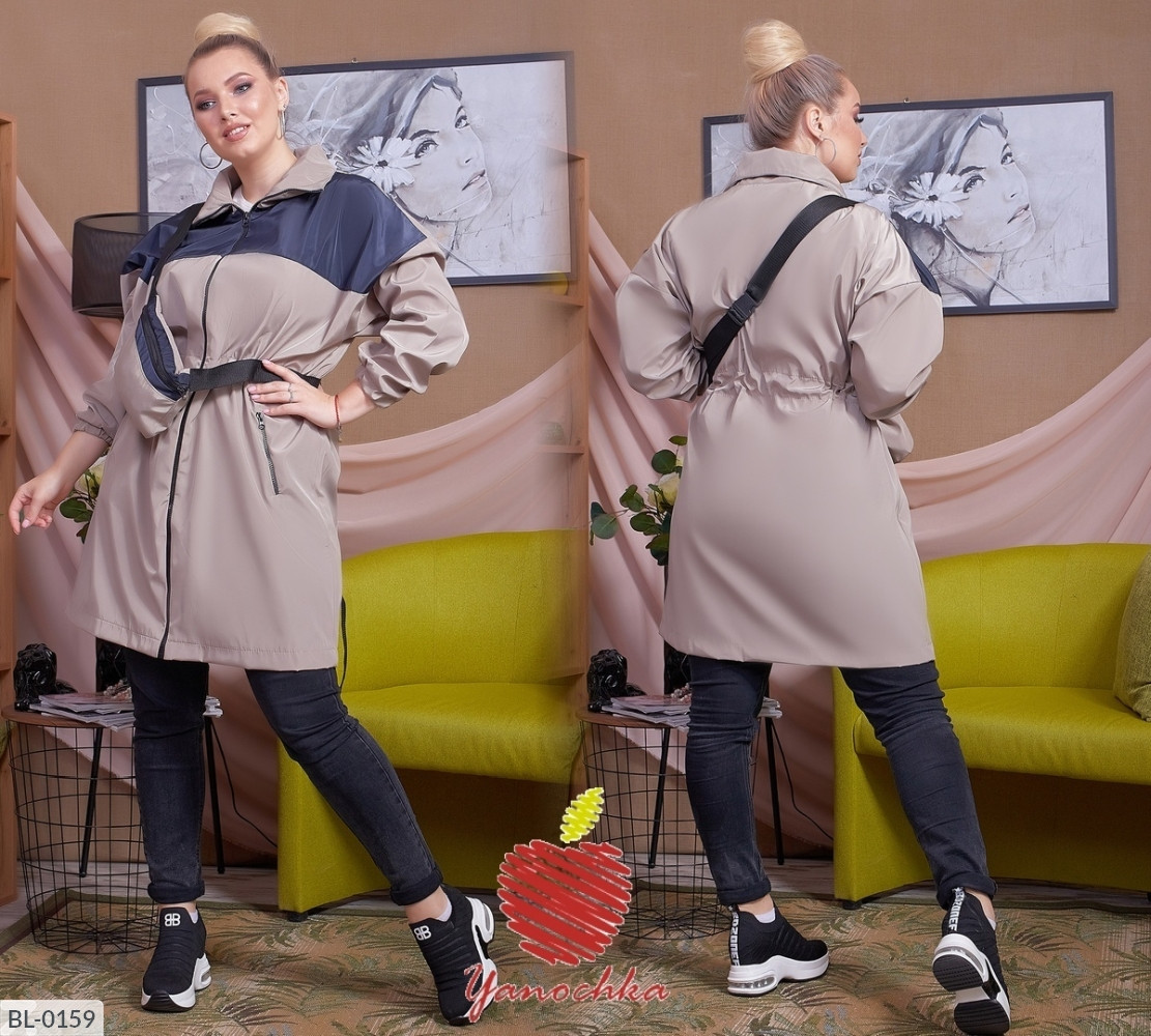 Куртка BL-0159