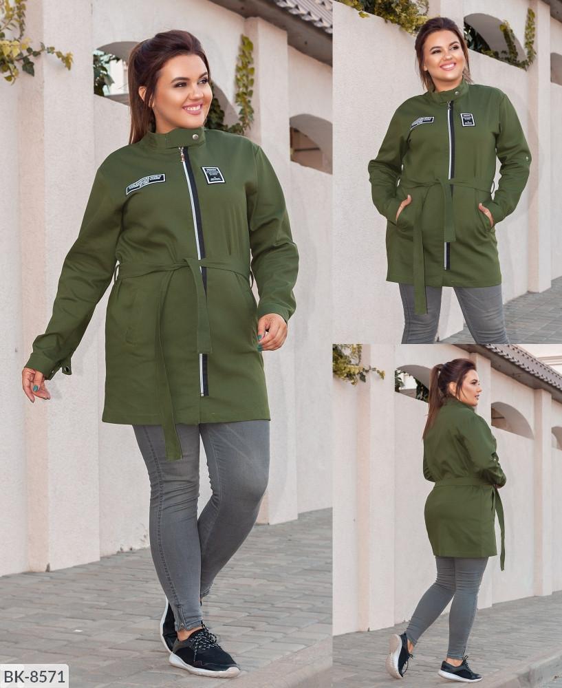 Куртка BK-8571